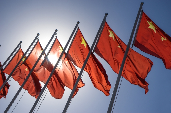shutterstock china flags