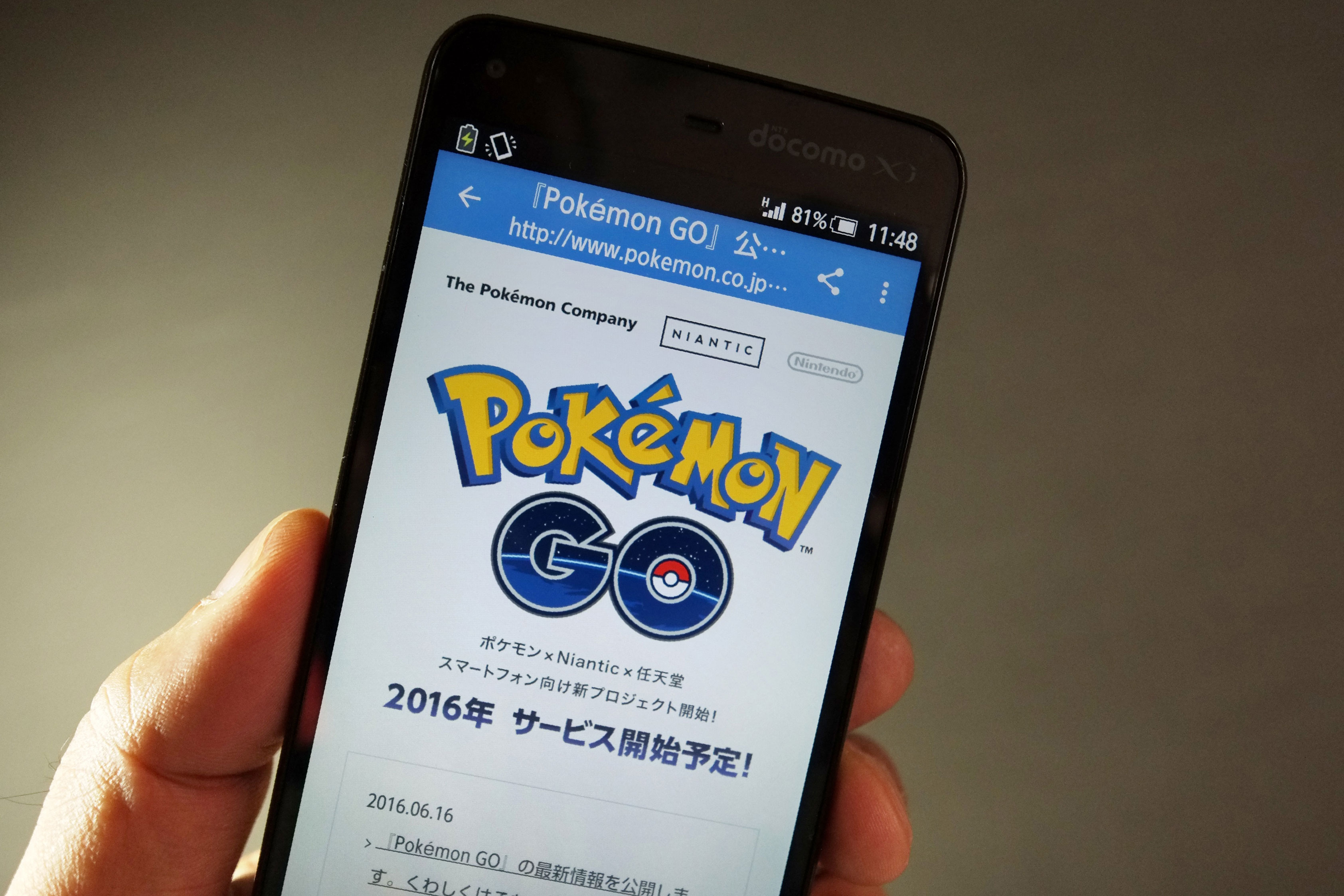 Pokémon Go will launch in Japan tomorrow with game's first