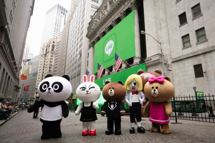 Chat app Line announces plan for cryptocurrency services