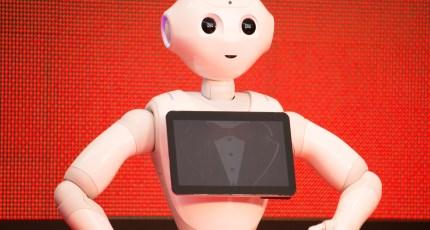 Pepper the robot gets a job at HSBC Bank in New York | TechCrunch