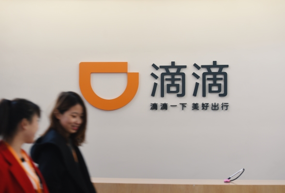 China's Didi pumps $1B into its rebranded driver services business ...