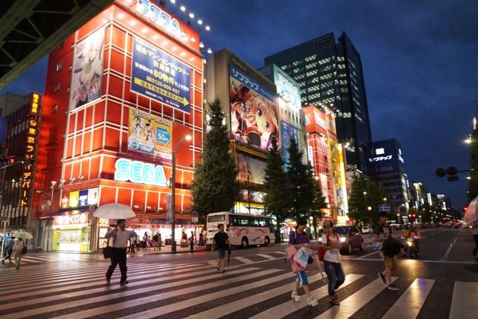 d2f923ceedc7 Tokyo s Akibahara gaming district
