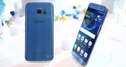 Moderne Samsung brings the Note 7's Blue Coral color to the Galaxy S7 Edge TQ-51