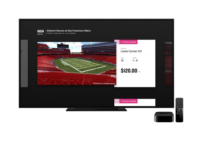 stubhub-seats-appletv
