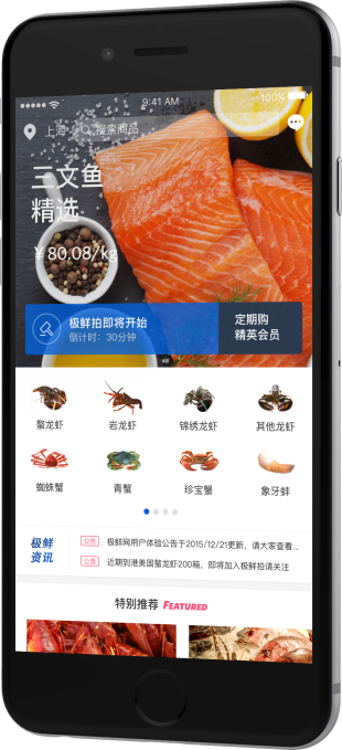 Gfresh is a mobile marketplace for sales of live seafood.