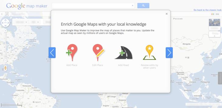 Google Map Maker is now dead   TechCrunch on google street view zombie, google dead body, google street dead, google zombie map, android dead, google the dead gentleman, google earth dead, map of walking dead, google earth street view funny,
