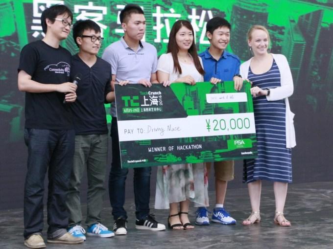 tc-china-2