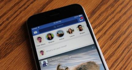 Facebook is full of bloatware | TechCrunch