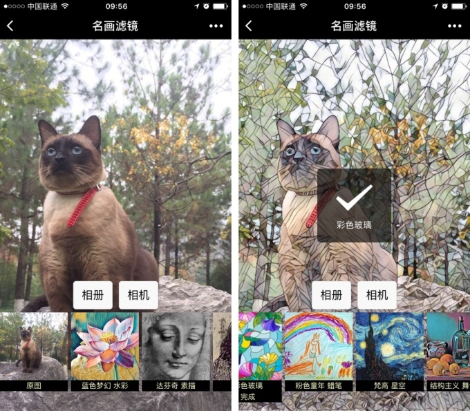wechat-instant-apps-launch-photo-01