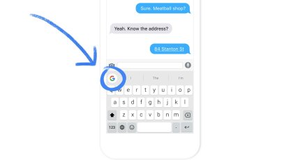 Google's Search app now includes Gboard, a widget and expanded 3D
