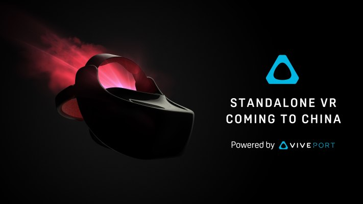 HTC teases a standalone Vive VR headset for China | TechCrunch
