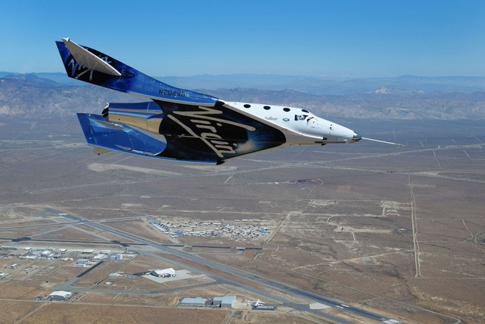 Richard Branson's Virgin Galactic will be the first publicly traded company for human spaceflight