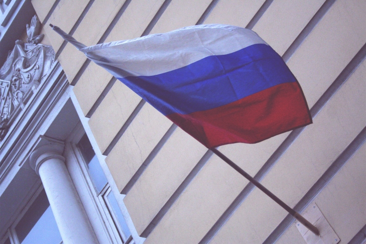 Putin passes law that will ban vpns in russia techcrunch russian flag ccuart Choice Image