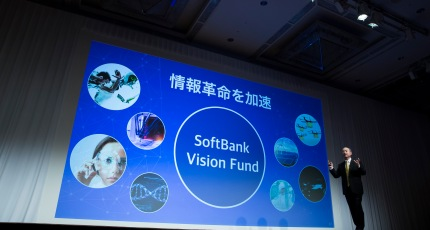 883e121bd44 India s PolicyBazaar raises  200M led by SoftBank s Vision Fund ...