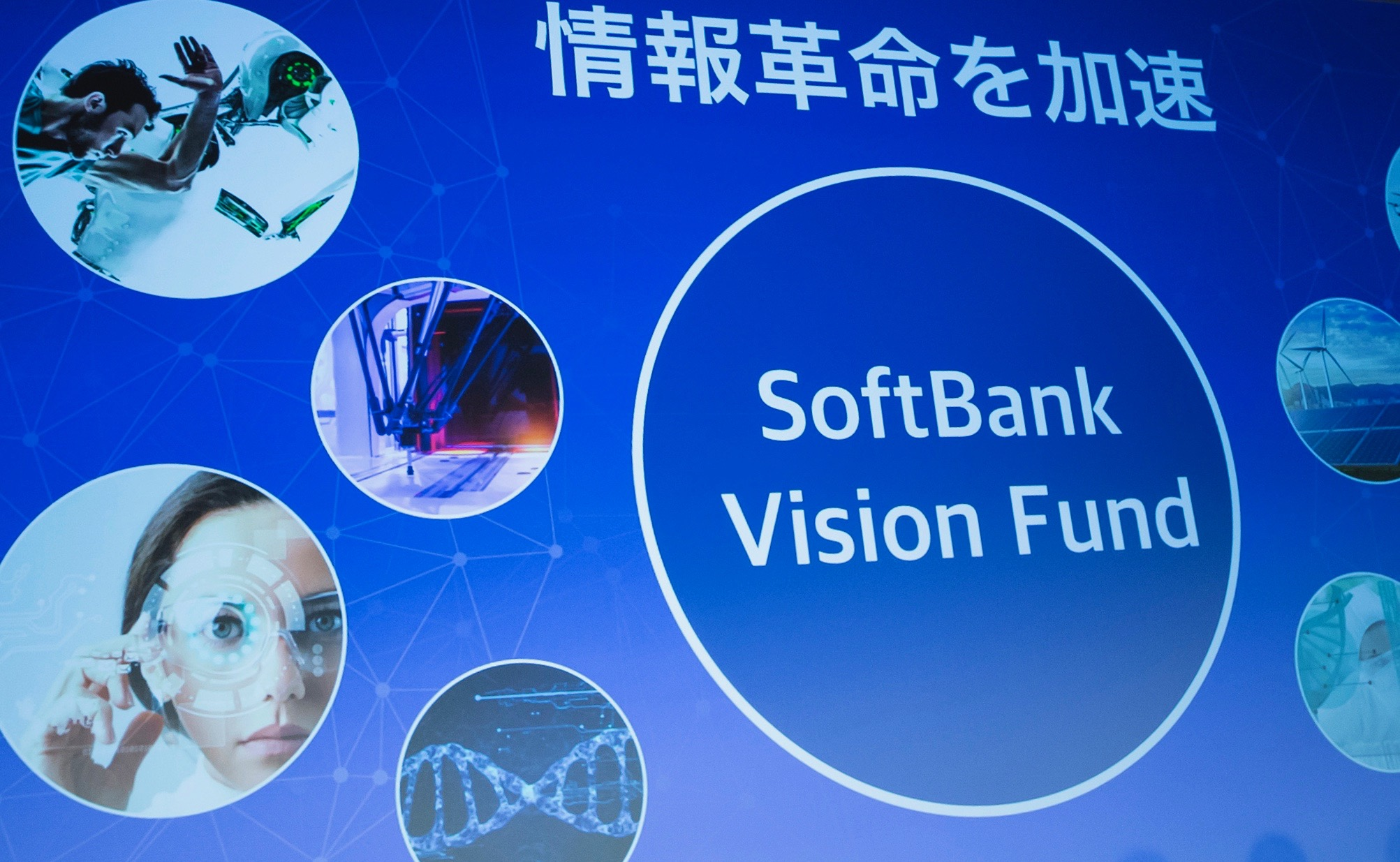 SoftBanks Vision Fund inches closer to 100B