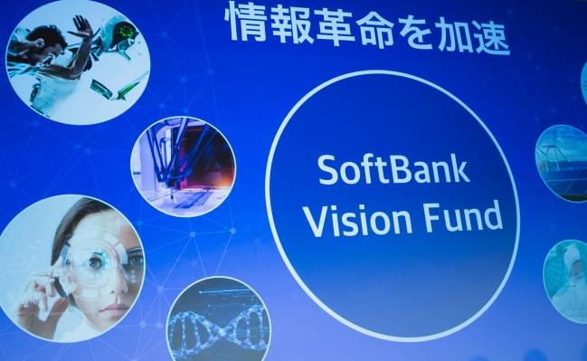 SoftBank's Vision Fund inches closer to $100B gettyimages 6814098781