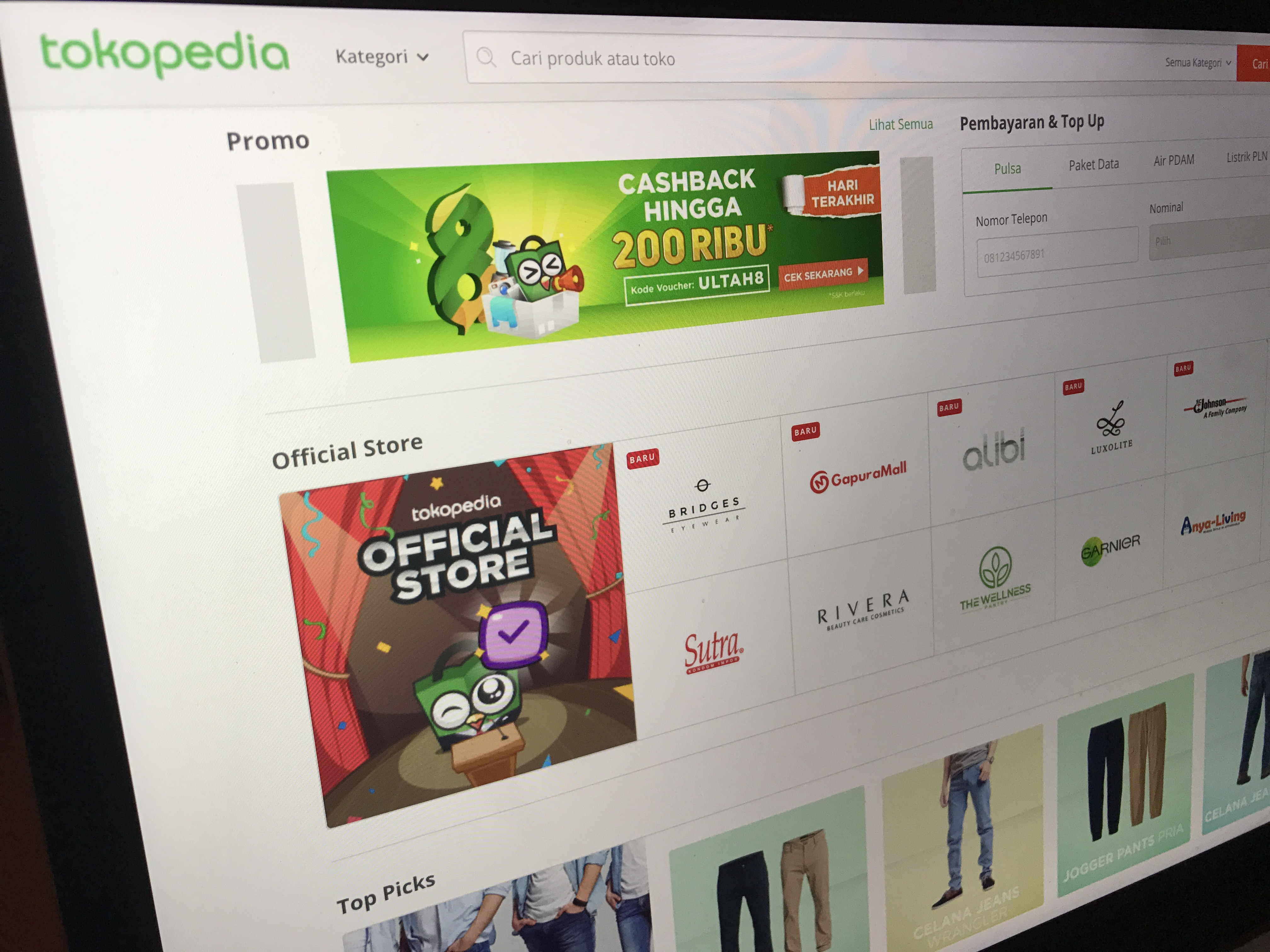 Indonesia e-commerce leader Tokopedia raises $1.1B from Alibaba and SoftBank's Vision Fund photo 17 08 2017 7 52 37 pm