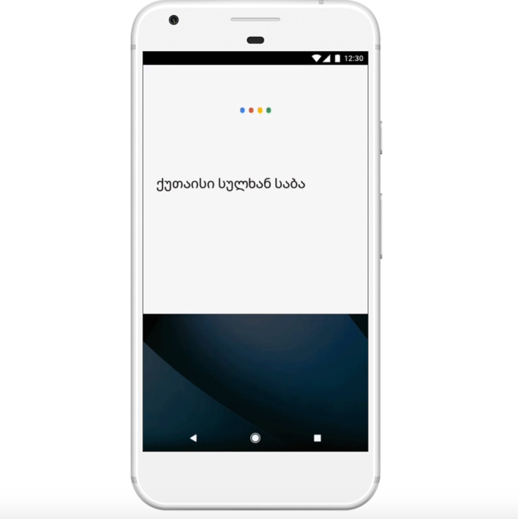Google's voice typing tech adds support for 30 more