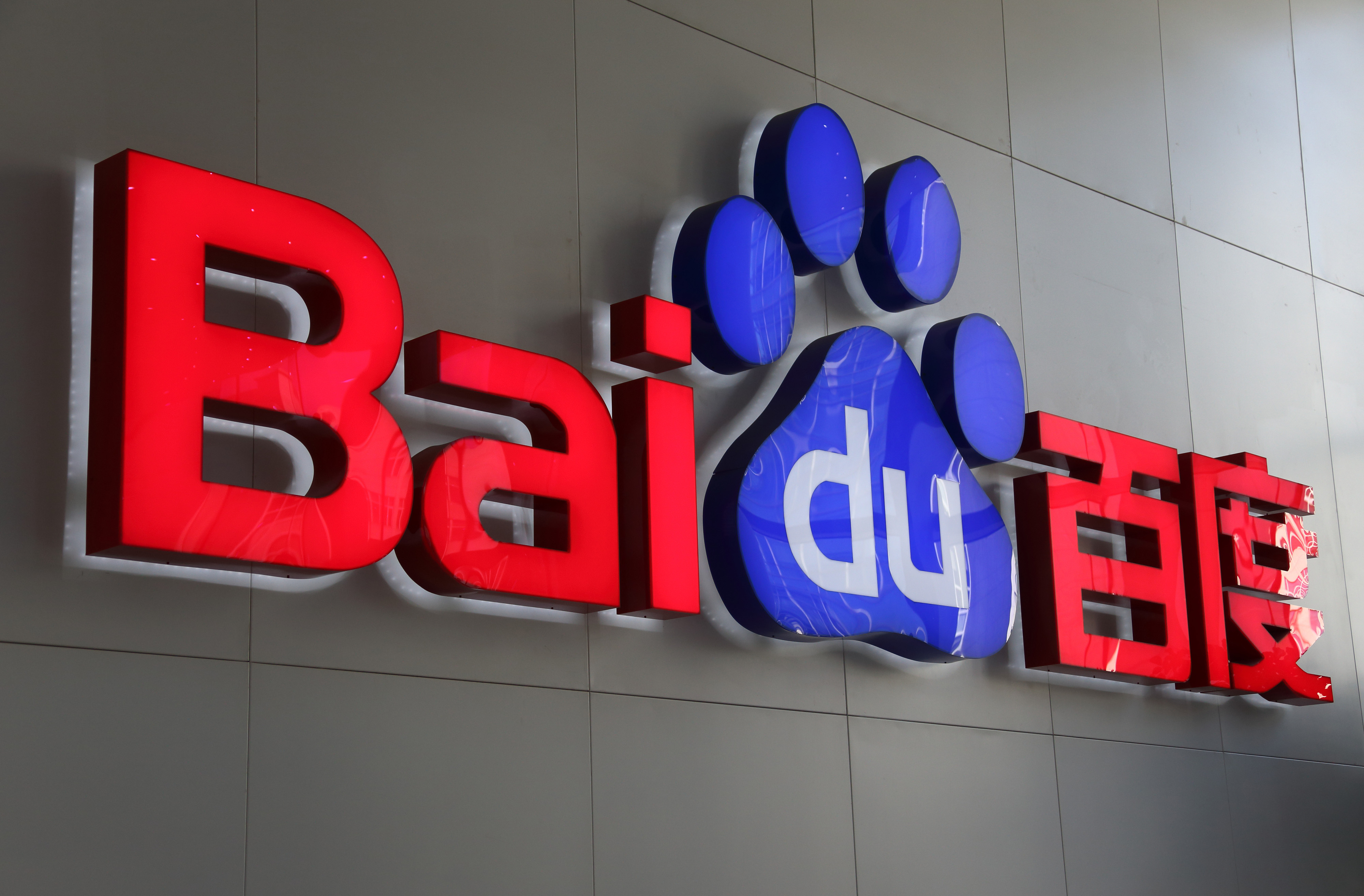 Baidu to sell $1.9 billion stake in financial services unit