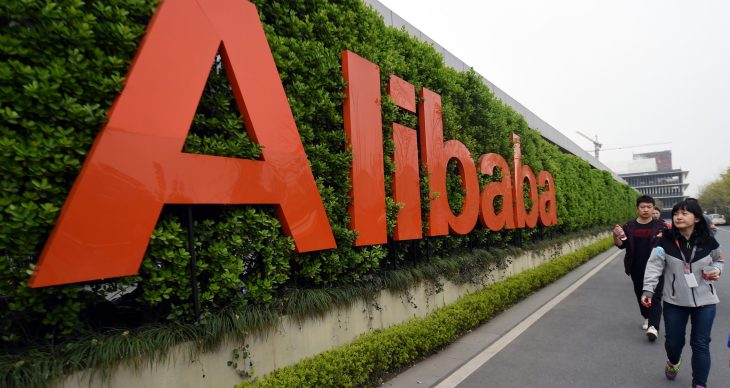 Yahoo spin-out Altaba is selling its entire Alibaba stake