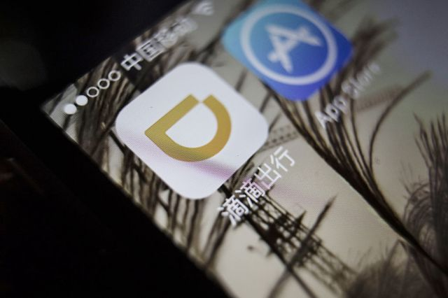 photo image China's Didi Chuxing continues its international expansion with Australia launch