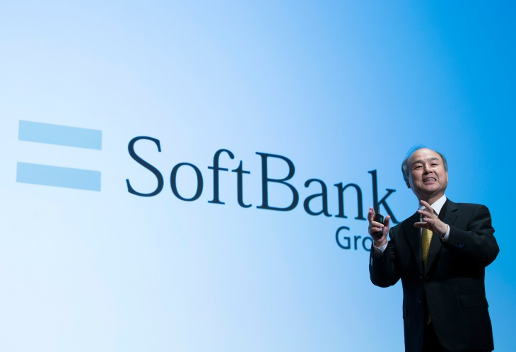 Softbank Group Will Buy A 5 Stake In Zhongan Chinas First Online