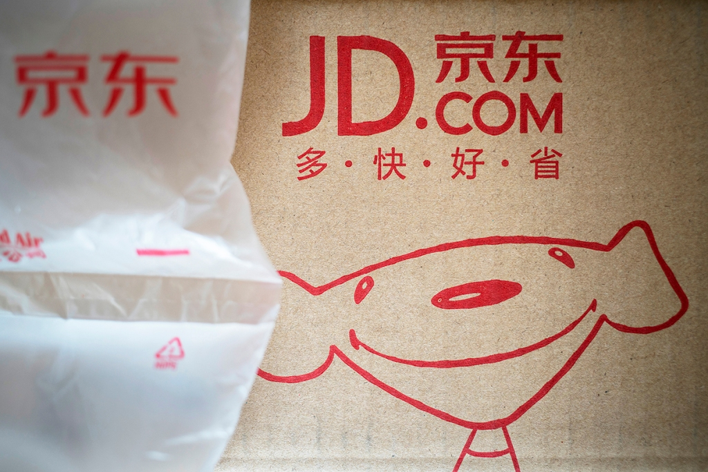 JD.com's logistics arm raises a $218 million investment fund