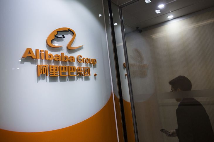 alibaba group will invest 15b into a new global research and