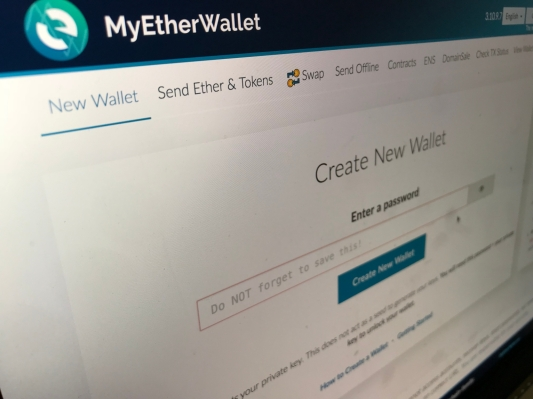 Popular crypto wallet MEW hit by DNS attack that drained some users' accounts