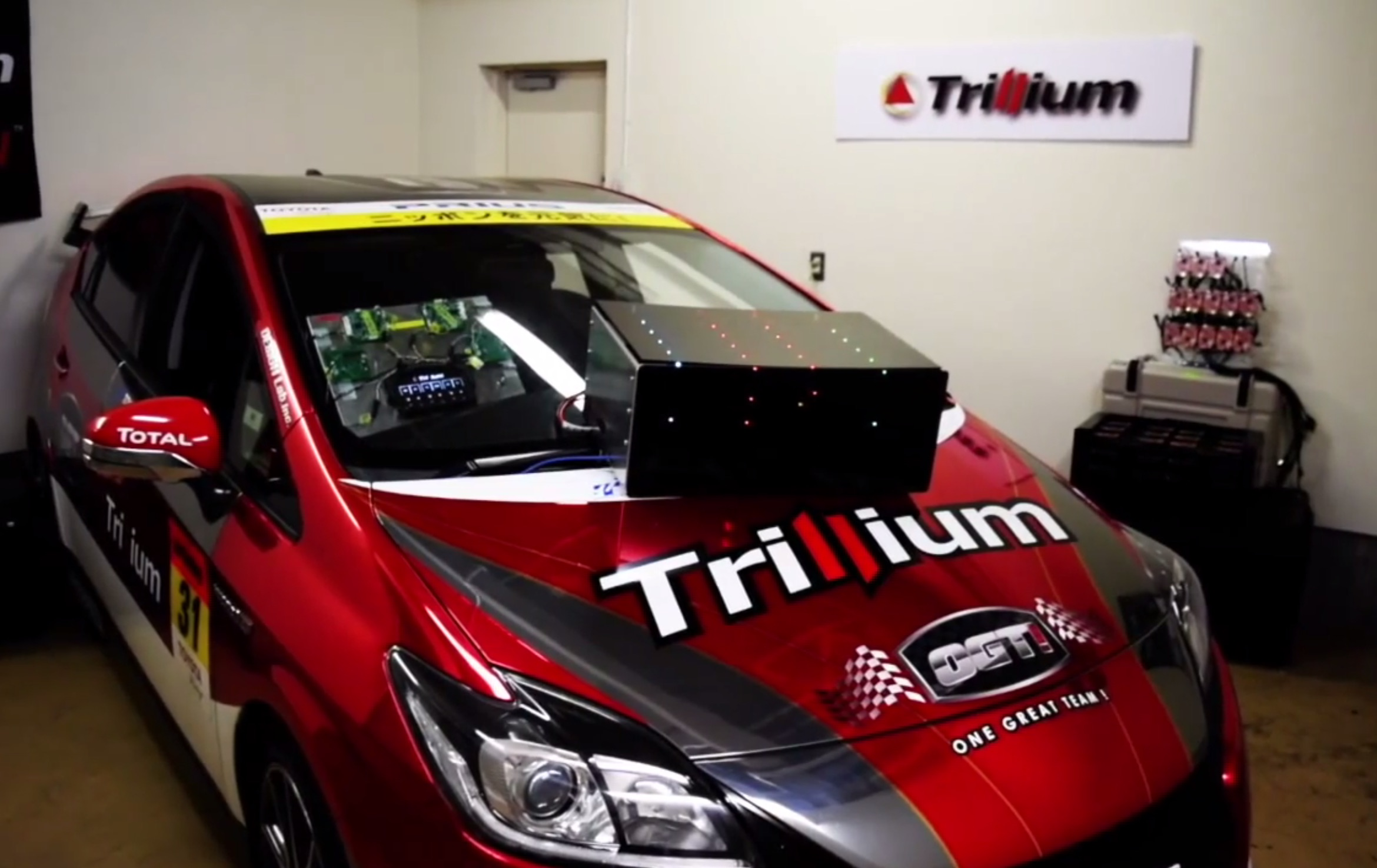 Trillium aims to shield your high tech car against cyber s