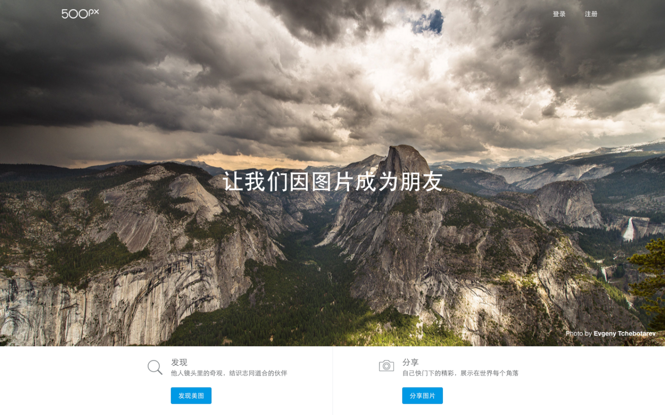 One-time Flickr rival 500px acquired by the Getty of China