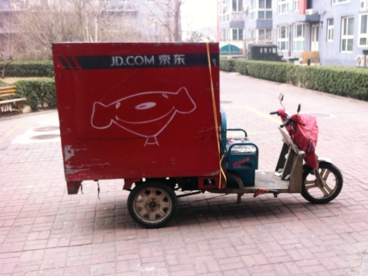Jd com delivery