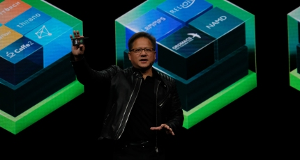 Watch Nvidia's CES press conference live right here | TechCrunch