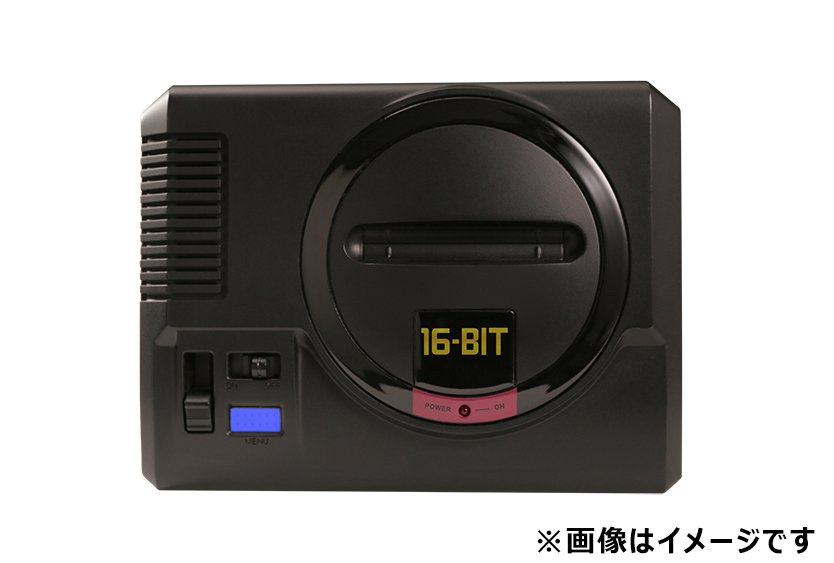 Sega to release Mega Drive Mini this year