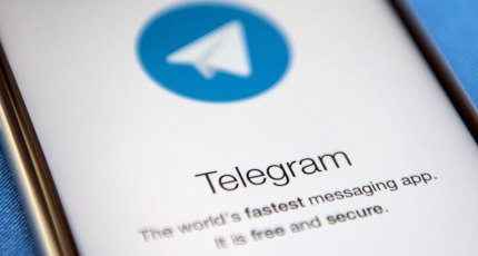 Telegram's crypto tokens are (kind of) going on sale to the public