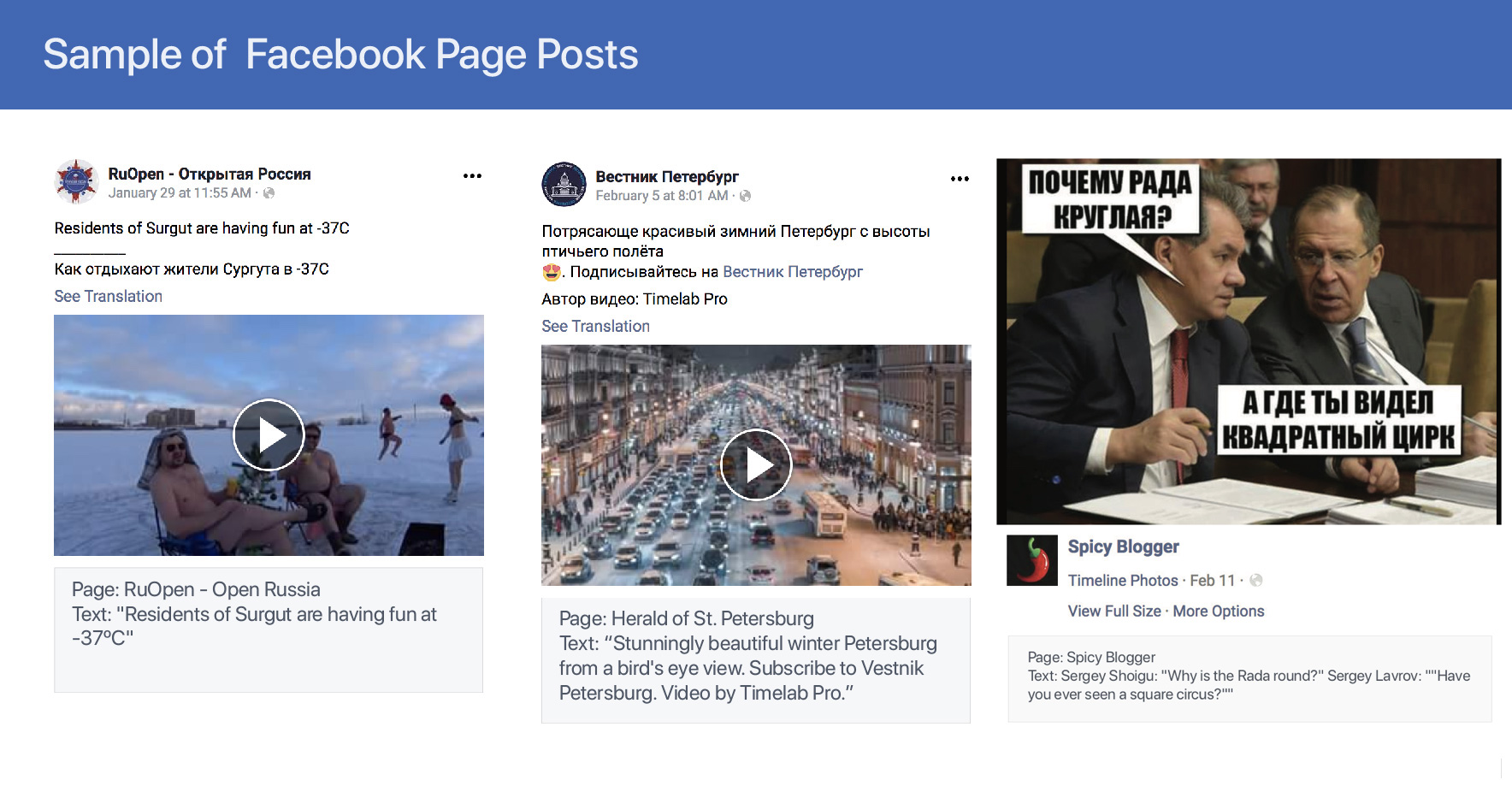 Facebook eliminates other 273 profiles and pages related to the Russian plot