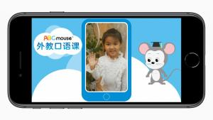 Tencent and education startup Age of Learning bring popular