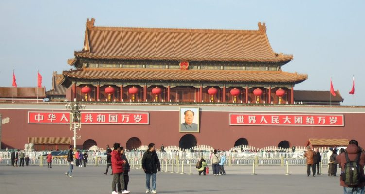 China Apple removes two RSS feed readers from China App Store thumbnail