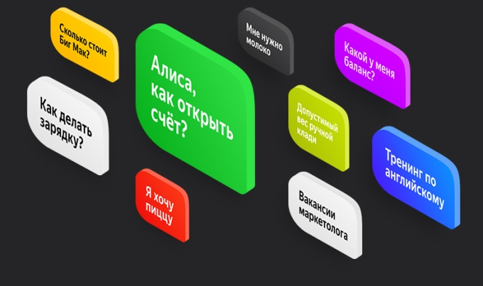 Russia's Yandex unveils Plus, a Prime-style service for .75/month, 'Station' smart speaker and Alice skills