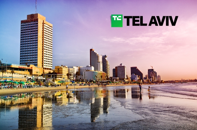 photo image Hear from the executives of Innoviz and Oryx Vision about the eyes and ears of the new automobile in Tel Aviv
