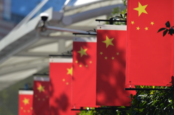 Lightspeed announces new $560 million fund for China