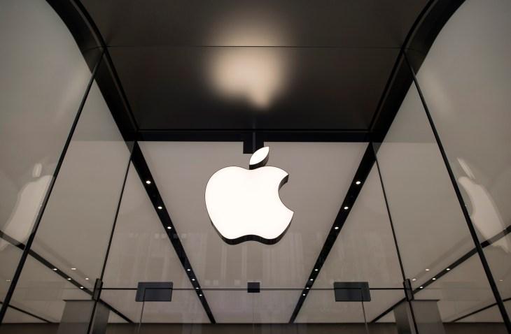 New Apple Shinjuku Store Preview In Tokyo
