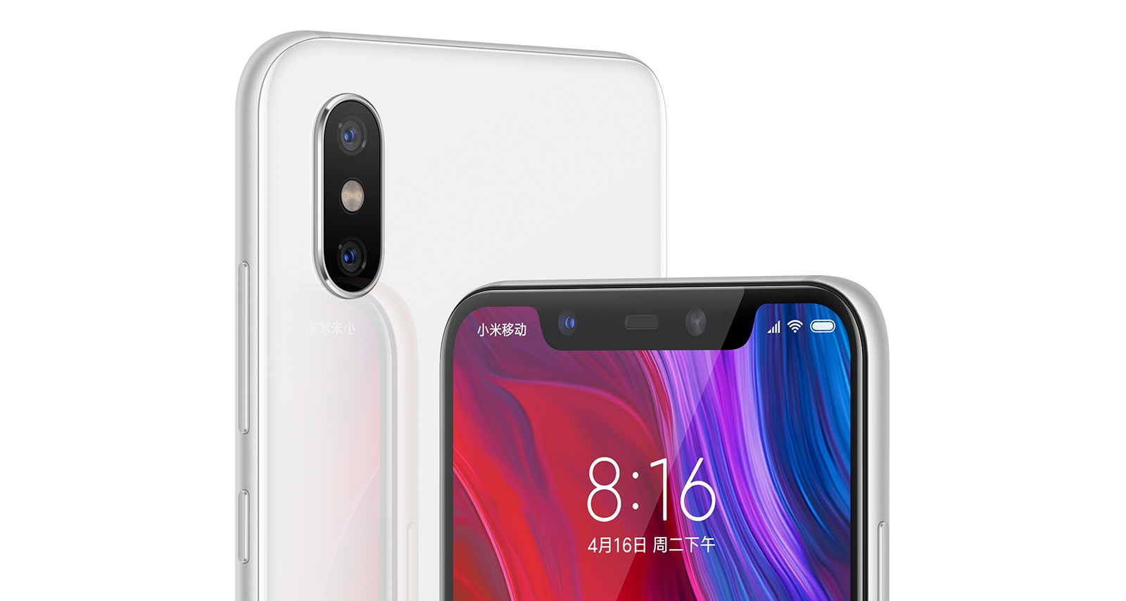 Xiaomi Mi8 Flagship Smartphone With 12MP Dual Lenses & 20MP Selfie Camera