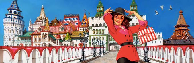 Online travel agency Exoticca bags .1M for market expansion