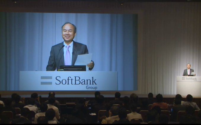 Whoops: SoftBank CEO reveals Walmart has acquired Flipkart