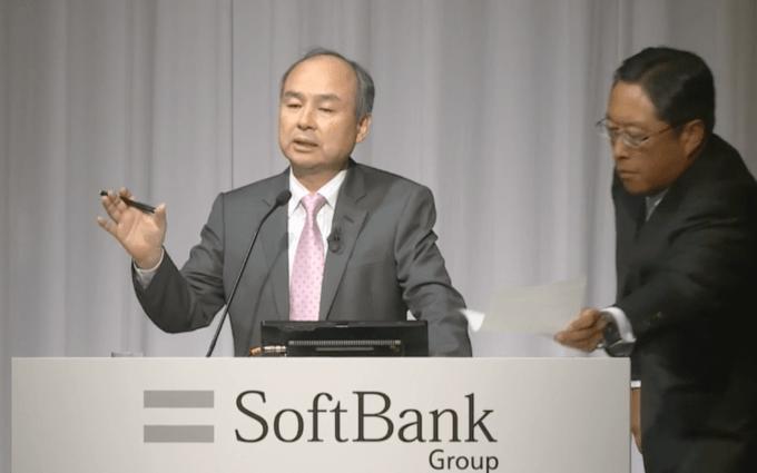 0967ee9269 Whoops  SoftBank CEO reveals Walmart has acquired Flipkart