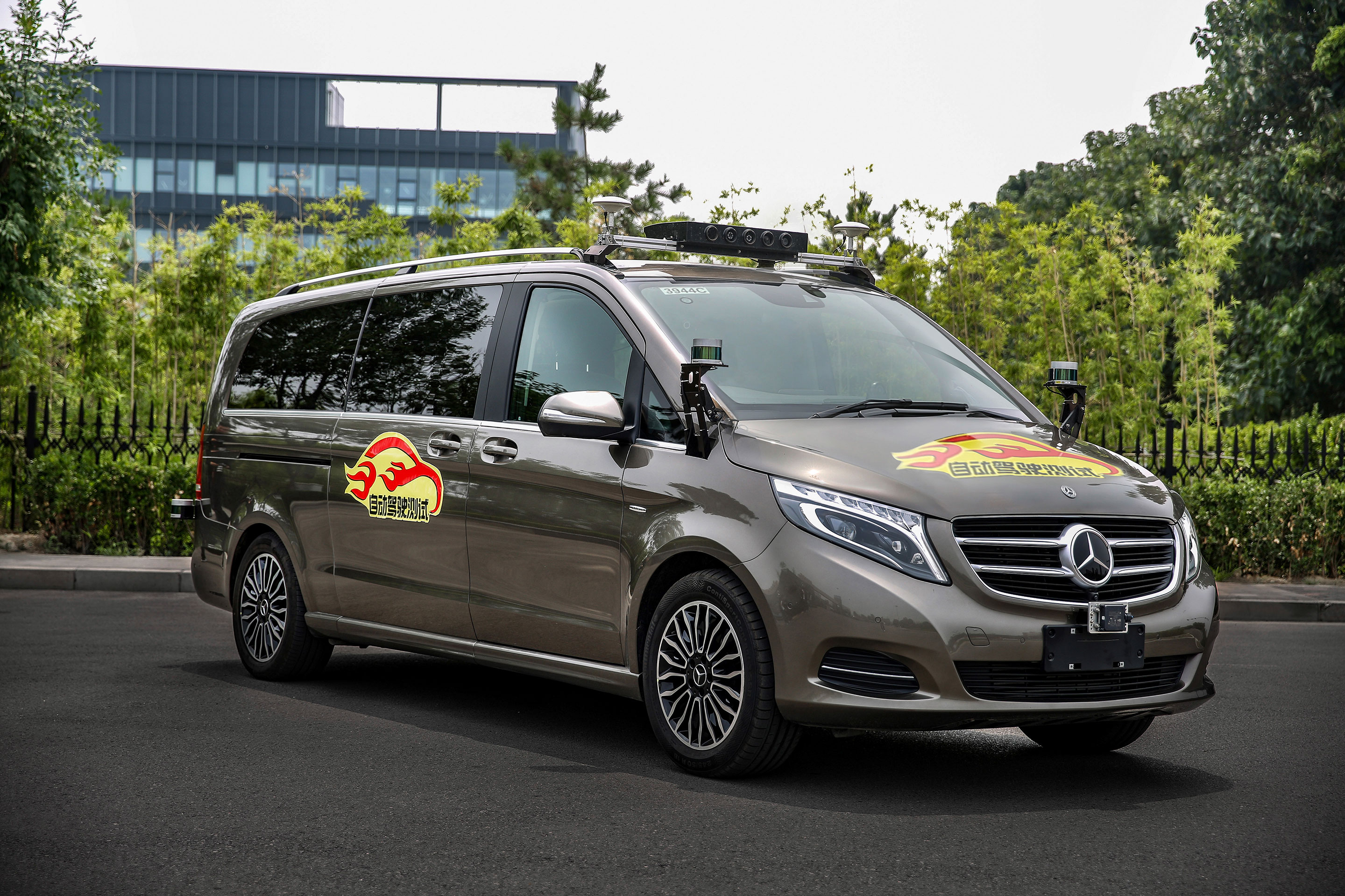 Daimler can now test self-driving cars on public roads in