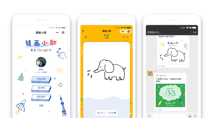Google launches its first WeChat mini program as its China experiments continue
