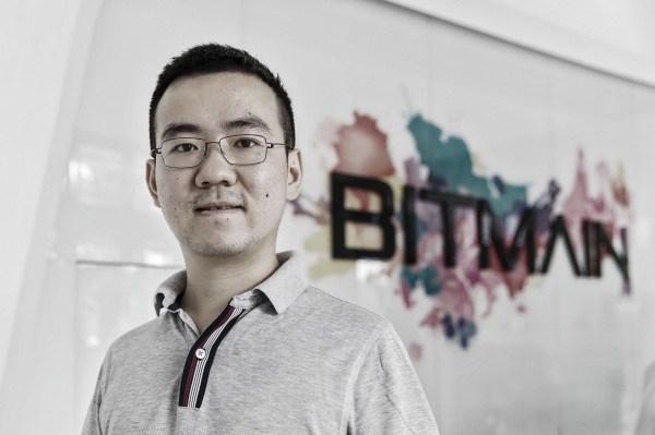 Crypto mining giant Bitmain on target for $10B revenue this year