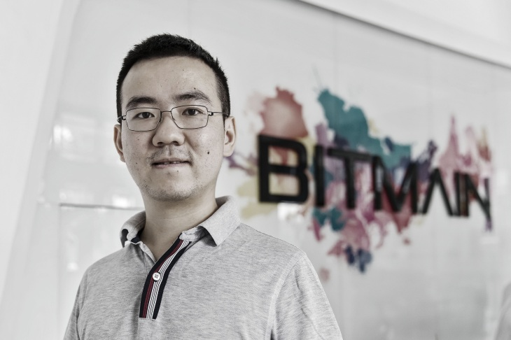 Crypto mining giant bitmain on target for 10b revenue this year bitmain technologies ltd co founder wu jihan interview and views inside bitmain headquarters ccuart Images